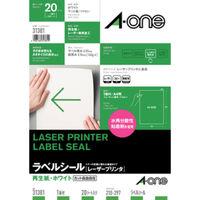 エーワン ラベルシール グリーン購入法適合商品 宛名ラベル レーザープリンタ再生紙白A4ノーカット1面1セット:1袋(20シート入)×2袋 31381(取寄品)