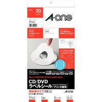 エーワン ラベルシール CD/DVD プリンタ兼用 マット紙 白 2面 標準 内径41mmφ 1セット:1袋(10シート入)×5袋 29145(取寄品)