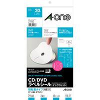 エーワン ラベルシール CD/DVD インクジェット マット紙 白 2面 内径小タイプ17mmφ 1セット:1袋(10シート入)×5袋 29163(取寄品)