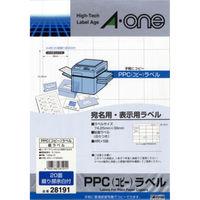 エーワン PPCラベルシール 表示・宛名ラベル コピー用 マット紙 白 A4 20面 1セット:1袋(20シート入)×2袋 28191(取寄品)