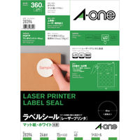 エーワン ラベルシール パッケージラベル レーザープリンタ マット紙 白 A4 24面 丸型 1袋(15シート入)×2袋 28394(取寄品)