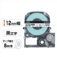 テプラテープマットラベル黒文字白12mm