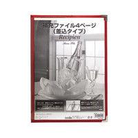 セキセイ メニューファイル4P(補充ファイル) アカ ME-108-20