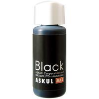 マックス スタンプ台補充インク 大容量 クリアースタイル用 黒 55ml