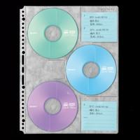セキセイ CD・DVDポケット A4 DVD-1006 1袋(10枚入)