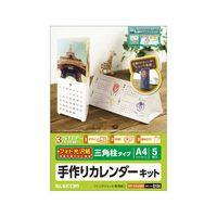 エレコム カレンダーキット フォト光沢 三角柱タイプ EDT-CALA4KP (直送品)
