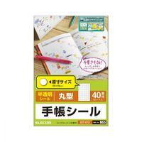 エレコム 手帳シール 半透明 丸型 40面 2枚入 EDT-STL1 (直送品)