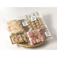 鶏三和 名古屋コーチン焼き鳥串12本盛合せ (直送品)