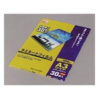 アイリスオーヤマ(IRIS OHYAMA) ラミネートフィルム100ミクロン(A3ワイドサイズ) LZ-A3W30 30枚 1袋(30枚) (直送品)