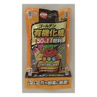 アイリスオーヤマ(IRIS OHYAMA) ゴールデン有機化成肥料 7-5-6 1kg 4905009890378 1袋(直送品)