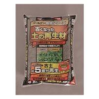 アイリスオーヤマ(IRIS OHYAMA) ゴールデン粒状シリーズ 古くなった土の再生材 10L 4905009766932 1袋(直送品)