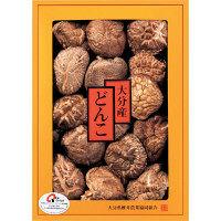 大分産どんこ椎茸 (直送品)