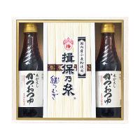 揖保乃糸 手延素麺 「縒つむぎ」・つゆ詰合せ (直送品)