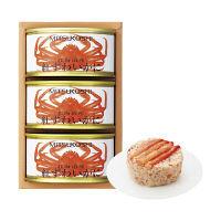 三越 北海道産 紅ずわいがに缶詰 (直送品)
