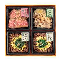 松阪牛丼ぶりセット