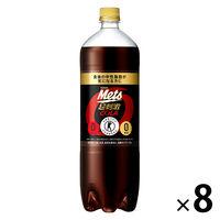 メッツコーラ 1.5L 1箱8本