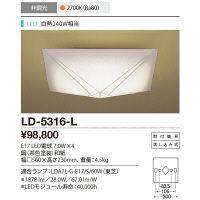 山田照明 LD-5316-L (直送品)