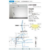 山田照明 Z-N1100W (直送品)