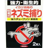 イカリ消毒 強力チュークリン業務用 2枚入 245043(直送品)