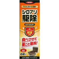 イカリ消毒 シロアリハンター 6個入 245045 (直送品)