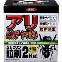 イカリ消毒 ムシクリン粒剤 2kg 245046 (直送品)