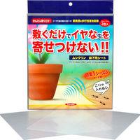 イカリ消毒 ムシクリン 鉢下用シート 2枚入 245160 (直送品)
