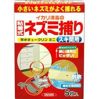 イカリ消毒 耐水チュークリンミニ スキ間用 5枚入 245185 (直送品)