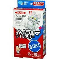 イカリ消毒 ネオラッテ クイックリー (2gX15袋) 245187(直送品)