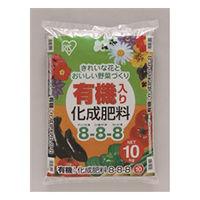 アイリスオーヤマ(IRIS OHYAMA) 有機入り化成肥料 8-8-8 10kg 4905009834921 1袋(直送品)