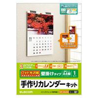 エレコム カレンダーキット 光沢紙 縦長吊りタイプ EDT-CALA4LK (直送品)