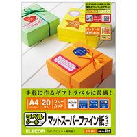 エレコム フリーカットラベル ハイグレード紙 EDT-FKI (直送品)