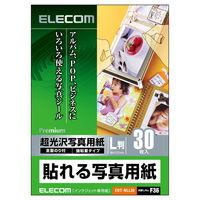 エレコム デジ得用紙/貼れる写真紙/L判/30枚 EDT-NLL30 (直送品)
