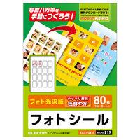 エレコム ハガキ用シール/プリクラシール/16面×5 EDT-PSK16 (直送品)