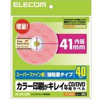 エレコム DVDラベル スーパーファイン 増量 EDT-SDVD2