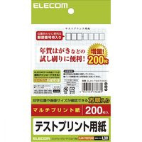 エレコム ハガキ/テストプリント用紙/200枚 EJH-TEST200