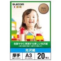 エレコム 光沢写真用紙/光沢紙厚手/A3/20枚 EJK-GANA320 (直送品)