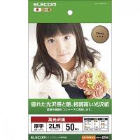 エレコム 光沢写真用紙/超光沢紙厚手/2L判/50枚 EJK-NAN2L50 (直送品)