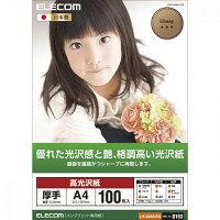 エレコム 光沢写真用紙/超光沢紙厚手/A4/100枚 EJK-NANA4100 (直送品)