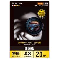 エレコム 光沢写真用紙/印画紙特厚/A3/20枚 EJK-RCA320 (直送品)