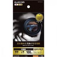 エレコム 光沢写真用紙/印画紙特厚/L判/100枚 EJK-RCL100 (直送品)