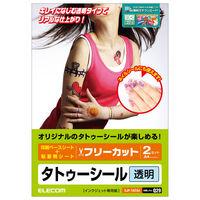 エレコム タトゥーシール/A4サイズ/クリア EJP-TATA4 (直送品)