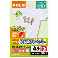 エレコム アイロンプリント紙/A4/10枚 EJP-WPN3 (直送品)