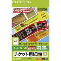 エレコム (チケット)フリーカード MT-5F50 (直送品)