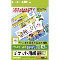 エレコム チケット用紙/マルチ/両面/176枚 MT-J8F176 (直送品)