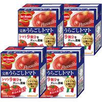 デルモンテ 完熟うらごしトマト 300g紙パック 1セット(4個)