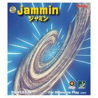 ジャミン C ブラック 1個 NT NR8718 71 ニッタク(取寄品)