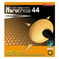 ナルクロス44 A レッド 1個 NT NR8695 20 ニッタク