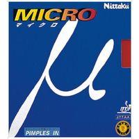 マイクロ U レッド 1個 NT NR8520 20 ニッタク(取寄品)