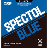 TSP スペクトル ブルー TA ブラック 1個 ヤマト卓球TSP 020102 0020 ヤマト卓球