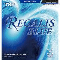 TSP レガリス ブルー A ブラック 1個 ヤマト卓球TSP 020066 0020 ヤマト卓球